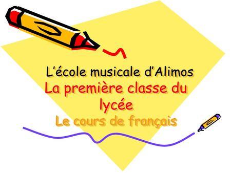 Lécole musicale dAlimos La première classe du lycée Le cours de français Lécole musicale dAlimos La première classe du lycée Le cours de français Lécole.