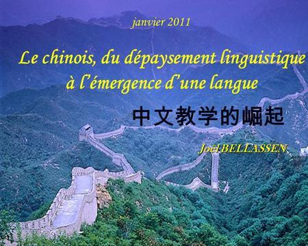 Joël BELLASSEN janvier 2011 Le chinois, du dépaysement linguistique à lémergence dune langue.